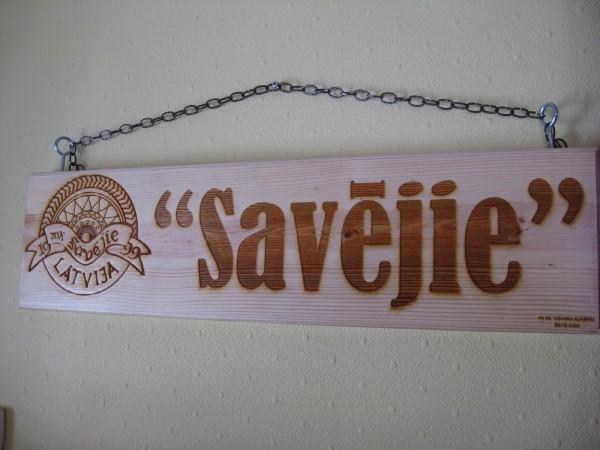 """Деревянный указатель """"Savējie"""""""