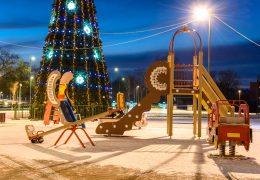 Piparkūku pilsētiņa Ziemassvētkos